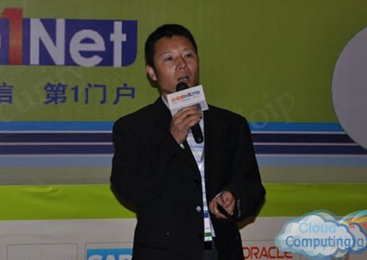 CENCE 中国企业网络通信大会盛大闭幕