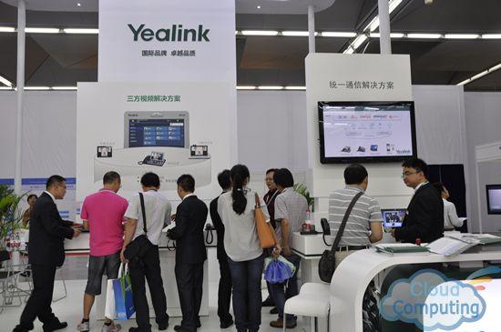 亿联携三大方案盛装亮相2012 CENCE 中国企业网络通信大会
