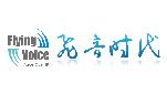 北京飞音时代技术有限公司