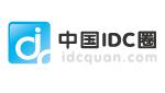中国IDC圈